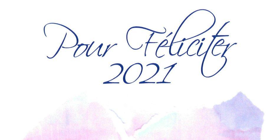 PF  2021